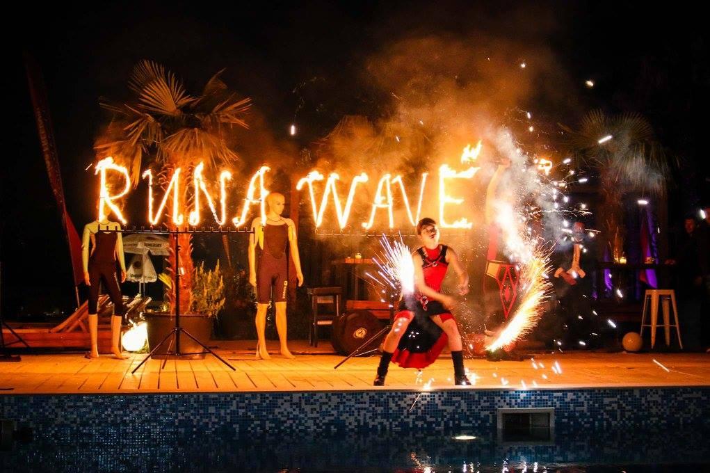 runawave огнено шоу
