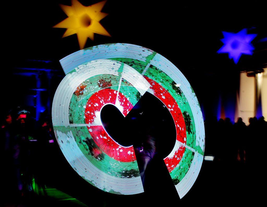 светлинно шоу с вашето лого